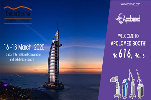 Dubai Derma, Dubai, March 16th – 18th, 2020