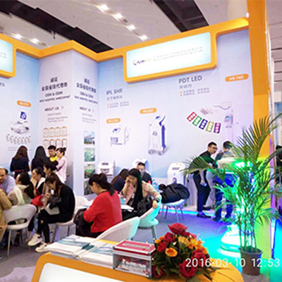 GUANGDONG INTERNATIONAL BEAUTY EXPO 2016 MARCH